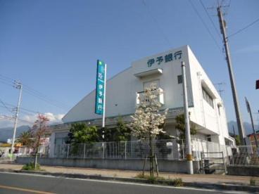 伊予銀行喜多川支店の画像1