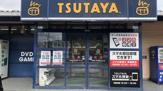 TSUTAYA陣屋西店