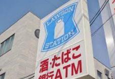 ローソン 京都桂病院店の画像1