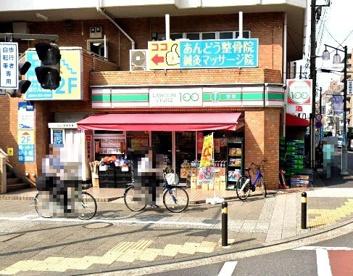 ローソンストア100 LS川崎日進町店の画像1