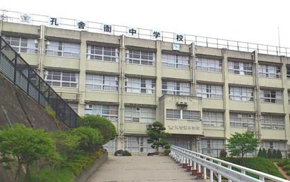 東大阪市立孔舎衙中学校の画像1