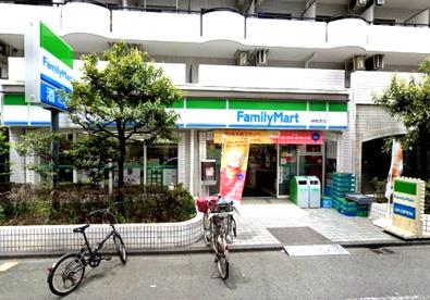 ファミリーマート 川崎東田町店の画像1