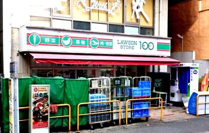 ローソンストア100 LS川崎小川町店の画像1
