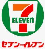 セブンイレブン 京急ST平和島店の画像1
