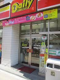 デイリーヤマザキ 浅草花川戸店の画像