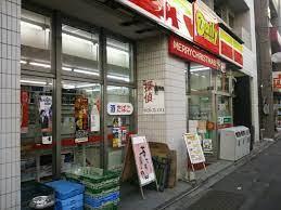 デイリーヤマザキ 浅草花川戸店の画像2