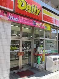 デイリーヤマザキ 浅草花川戸店の画像3