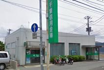 千葉信用金庫 桜木支店