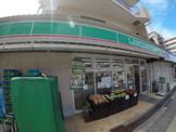 ローソンストア100 LS都島中野町店