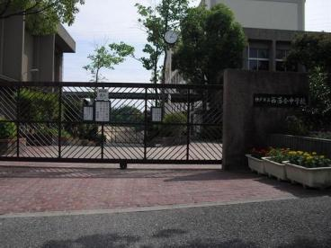 西落合中学校の画像1