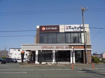 元町珈琲浜松西伊場の離れの画像1