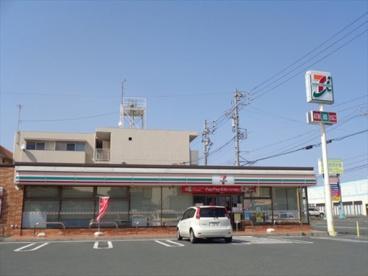 セブンイレブン浜松西伊場店の画像1
