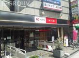 三菱UFJ銀行 岡本駅前支店