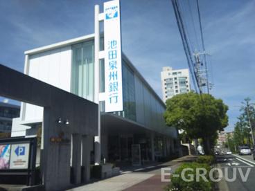 池田泉州銀行 住吉御影支店の画像1