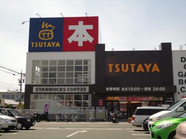 TSUTAYA 佐鳴台店の画像1