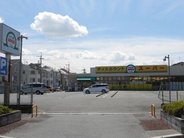 コノミヤ門真千石東店の画像2