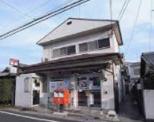 京都桂上豆田郵便局