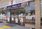 セブンイレブン 京都上桂前田町店