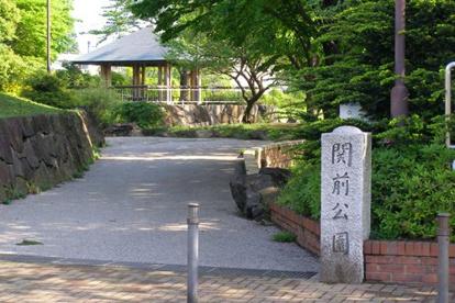 関前公園の画像1