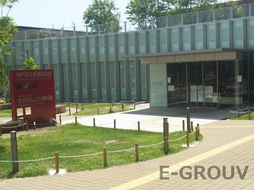 東灘図書館の画像
