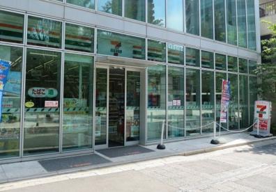 セブンイレブン 六本木7丁目店の画像1