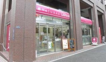 ナチュラルローソン NL乃木坂店の画像1