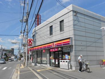 サークルK三番店の画像1