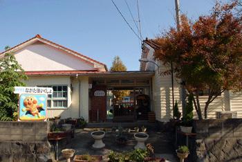 長田保育所の画像1