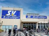SuperValue(スーパーバリュー) 西尾久店