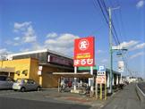 SUPER MARKET MARUMO(スーパー マーケット マルモ) 千代田店