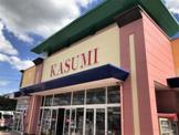 KASUMI(カスミ) 千代田店
