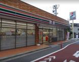 セブンイレブン 大田区西糀谷4丁目店