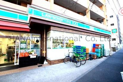 ローソンストア100 LS川崎藤崎店の画像1