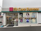 Fit Care Express 妙蓮寺店