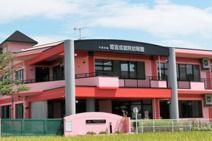 姫宮成就院幼稚園