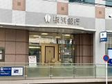 横浜銀行 妙蓮寺支店