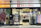 東急ストア 菊名店