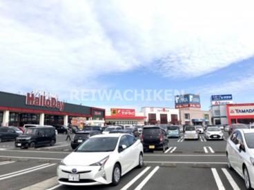HalloDay(ハローデイ) コスタ行橋店の画像1