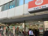 Can★Do/キャンドゥ 上大岡店