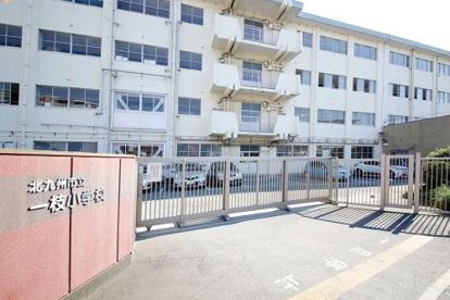 北九州市立一枝小学校の画像1