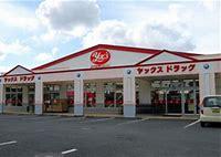 ヤックスドラッグ牛久神谷店の画像1