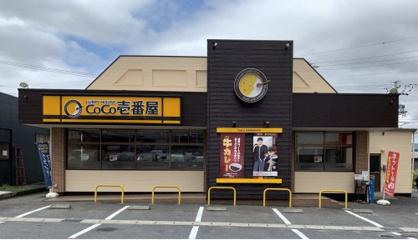 カレーハウスCoCo壱番屋 中津川インター店の画像1