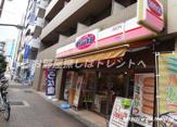 オリジン飯田橋店
