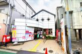 京都田辺河原郵便局