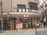 セブンイレブン 西日暮里6丁目店