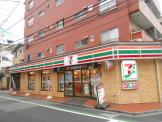 セブンイレブン 荒川西尾久7丁目店