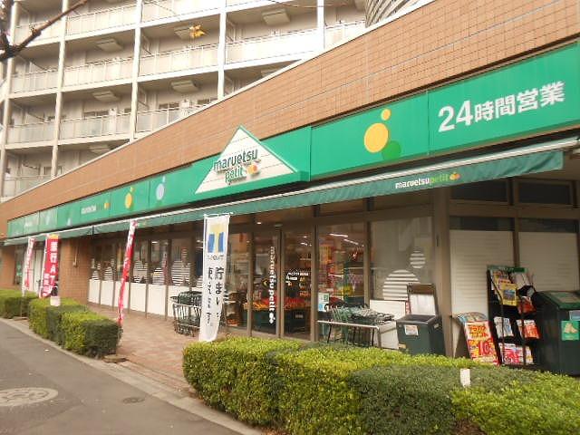 マルエツプチ 東日暮里店の画像
