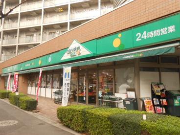 マルエツプチ 東日暮里店の画像1