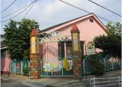 あけぼの幼稚園の画像1