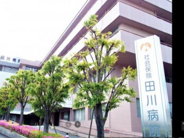 社会保険田川病院の画像1